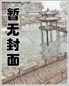 山河枕(长嫂为妻)
